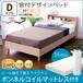 宮付きデザインベッド【シェルル-CHERLE-(ダブル)】(ロール梱包のボンネルコイルマットレス付き)