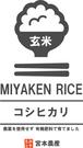 H30年産 農薬を使わないコシヒカリ 玄米5㎏