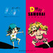 【ジャケ2パターンセット】むらたたむ&レディビアード「スーパーD&D ~完全にリードしてアイマイミー~/D 絶対!SAMURAI インザレイン」