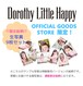 Dorothy Little Happy 2018 生写真セット 【OFFICIAL GOODS STORE 限定】