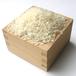 石川理紀之助翁ゆかりの郷 潟上市豊川山田産 有機米「あきたこまち」5kg