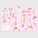 pink goods♡パスポートケース