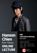 NMF主催 MMMM (Monthly Meeting for Magician Members) #13 Hanson Chien オンラインレクチャー