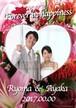 ご結婚祝い用ポスター_4 縦長 横長 A4サイズ