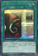 奇跡のマジック・ゲート Secret