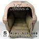 【完成品】ホリホリ・カミカミ大好きちゃん用 8号帆布生地 キャリークッションベッド モカ色 Sサイズ