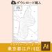 【ダウンロード】江戸川区(AIファイル)
