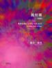 N1703Indra(Male Choir & Piano/T. NIIMI/Full Score)