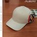 FLEXFIT_フレックスフィット TWILL CAP_F6650_BEIGE カプセル