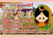 特別栽培米(50%減農薬) かぐや姫 30kg【玄米】送料込、税込 / 平成28年度産