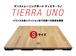 ダンストレーニングボード「Tierra uno(ティエラ・ウノ)」Sサイズ