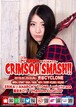 CRIMSON SMASH!!ポスター