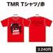 【平野友里(ゆり丸)】TMR Tシャツ/赤