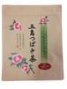五島つばき茶(90パック入り)