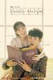 韓国ドラマ【親愛なる判事様】DVD版 全16話