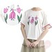 〔merlot〕 チューリップガールTシャツ