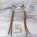 Fake Leather Tassel Pierce -Green-