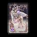 オリジナル名刺入れ【星之物語-Star Story- 天秤座-Libra-】 / yuki*Mami