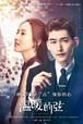 ☆中国ドラマ☆《2度目のロマンス》Blu-ray版 全47話 送料無料!