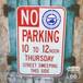 NO PARKING★アメリカヴィンテージ パブリック看板 マンハッタンンビーチ ノーパーキング【H-081-005】