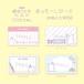 メッセージカード 全4種