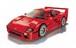 レゴ互換  ferrarie f40スポーツカーモデル