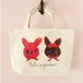 lunch bag  -bunny face-