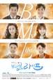 ☆韓国ドラマ☆《素晴らしき、私の人生》Blu-ray版 全28話 送料無料!