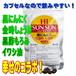 (2個セット)黒にんにく加工食品 Hi Sun Sun(ハイサンサン)