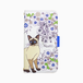 Smartphone case -Meow-ミラー&チェーン付きタイプ