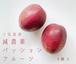 三宅島のパッションフルーツ【5個入】:(農薬1回のみ使用)