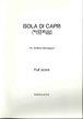 ISOLA DI CAPRI(ISLE OF CAPRI CHA-CHA-CHA)