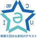 英語発音筋トレ講座 完全版(動画5回分&各回のテキスト)