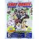 Sket Dance avex - B2 size Japanese Anime Poster