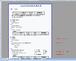 モルタル吹付配合報告書 エクセル ダウンロード
