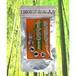 【送料無料】竹炭 すみひめ 150カプセル入り【飲む炭・食べる炭】-快便、デトックス効果