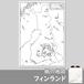 フィンランドの紙の白地図