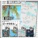 AJ011-986 ビラボン ビーチタオル タオル 新作 人気ブランド ロゴ 通販 夏 海 入学 就職 プレゼント BILLABONG