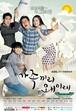 韓国ドラマ【家族なのにどうして】DVD版 全53話