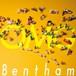 "Bentham ""OMG"""