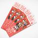 1stワンマンライブ「DONT TOUCH MY RADIO」チケット