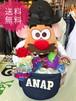 おむつケーキ/オムツケーキ/ANAP/アナップ/出産祝い/誕生祝い/お祝い/ディズニー/Mr.ポテトヘッド/おむつベビーカー/おむつバイク