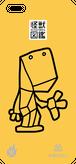 ホームレスのロボット iPhoneバックカバー/デザインA