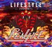 REAL LIFE -LIFE  STYLE 1st COMPILATION ALBUM-