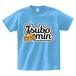 TSUBOMIN / CHEESE & LILY SCRIPT LOGO T-SHIRT SAX-BLUE