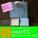 canal4℃/カナル4℃:シルバーブレスレット/1.1g/17cm/定価8000(抜)/151914131006型