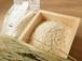 和醸 米糀  350g