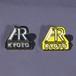 ARピンバッジ AR pin badge