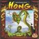 HONG:双頭の龍