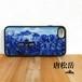 唐松岳 強化ガラス iphone Galaxy スマホケース 登山 山 ブルー 青 ネイビー 雪山